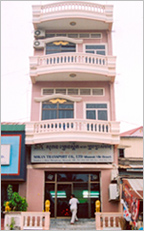SIHANOUKVILLE BRANCH OFFICE